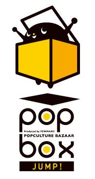 POPBOX-JUMP