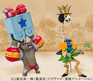 ワンピース動物フィギュア第3弾