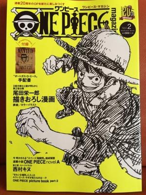 onepiecemagazinevol2