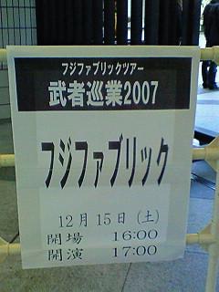 200712151557000.jpg