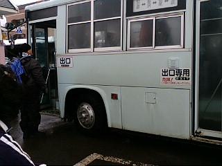 20110122112508.jpg