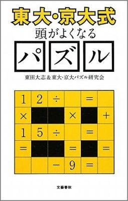 9784166608423[2].jpg