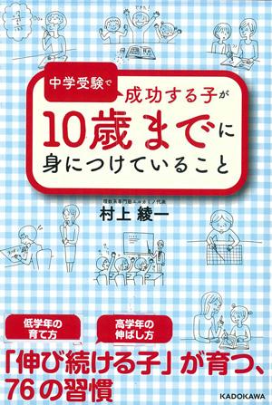 10saimade.jpg