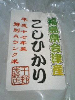 060325_1902~01.JPG