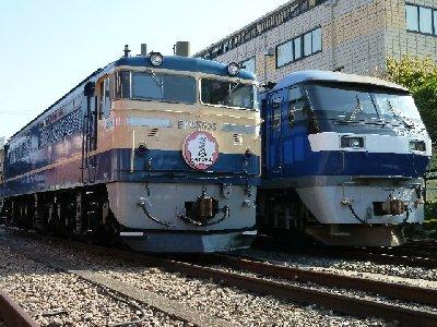 EF65-535&EF210-161