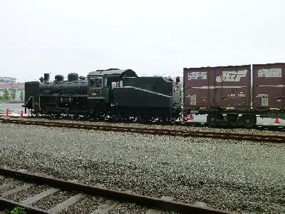 C56-139