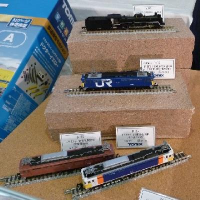 ヨコハマ鉄道模型フェスタ2012