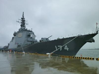 護衛艦「きりしま」