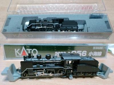 KATO C56小海線 来た〜!