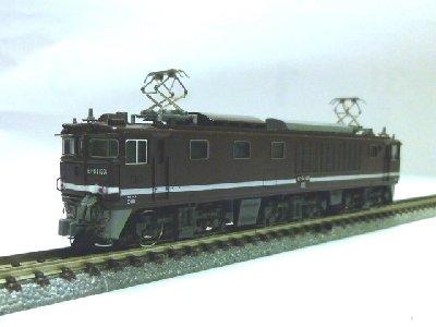 EF64-1001