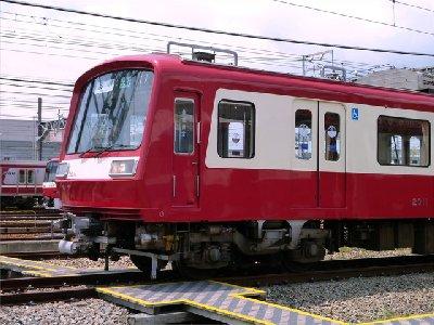 京急2000形電車