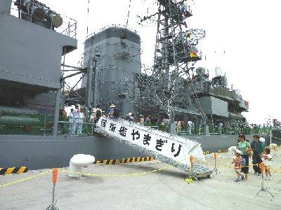 護衛艦「やまぎり」(DD152)