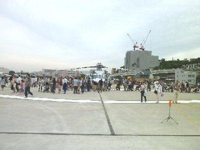 対潜哨戒ヘリコプター(SH-60K)