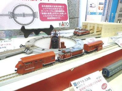 DD16&電動ターンテーブル(KATO)