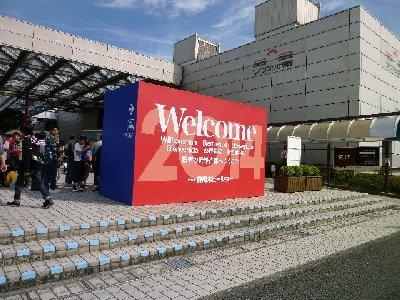 静岡ホビーショー2014