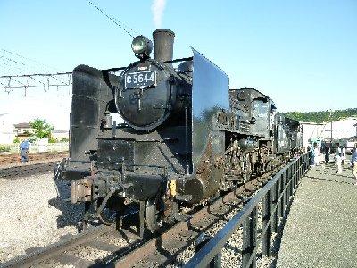C56 44号機