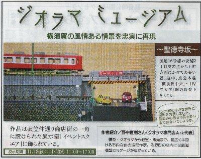 タウンニュース連載4