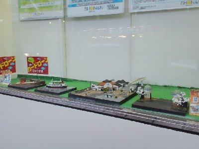 湘南信金さんでの横須賀駅ジオラマ展示