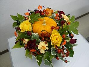20081025 ハロウィンアレンジ