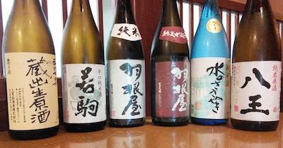 富山の酒今週2.jpg