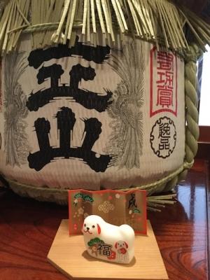 tateyama2018