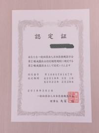 299B1235A358491C882A654C23821E73.jpg