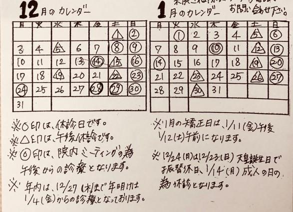 252C74489E8C4A1594C3C913795EB76F.jpg