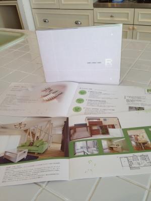 R+houseオリジナルパンフレット
