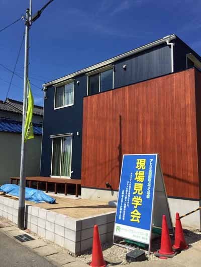 R+house一宮西 外観