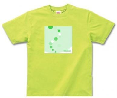 鮮やかなグリーンも人気です!