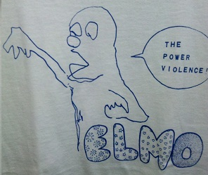 「elmo powerviolence」の画像検索結果