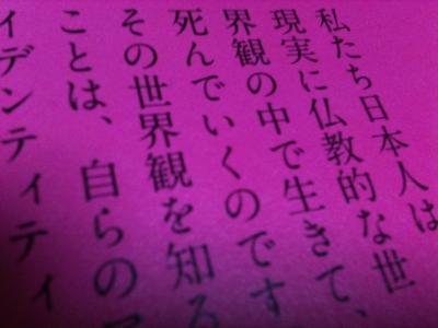 emi blog 002.jpg