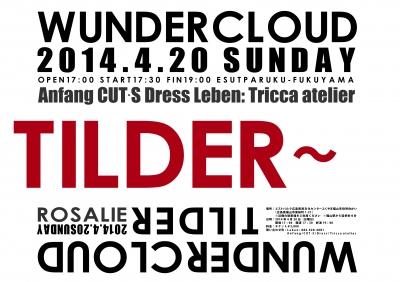 poster Tilder~ .jpg