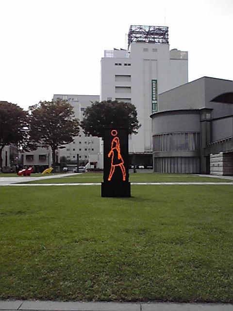 ジュリアン・オピー展@水戸芸術館