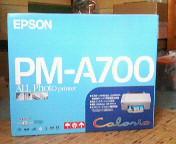 20050809_838.jpg