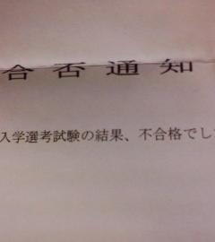20061218_295228.JPG