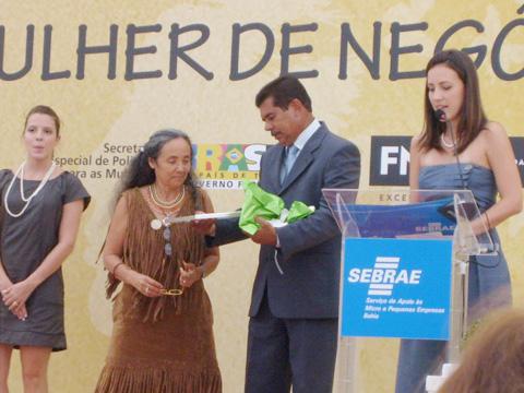 バイーア州女性ビジネスアワード2010受賞
