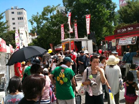 SUNNY FESTA Photo-4 Nossa Bossa イベント会場