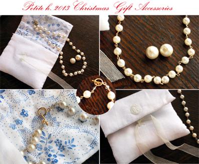 クリスマスの予約販売アクセサリー