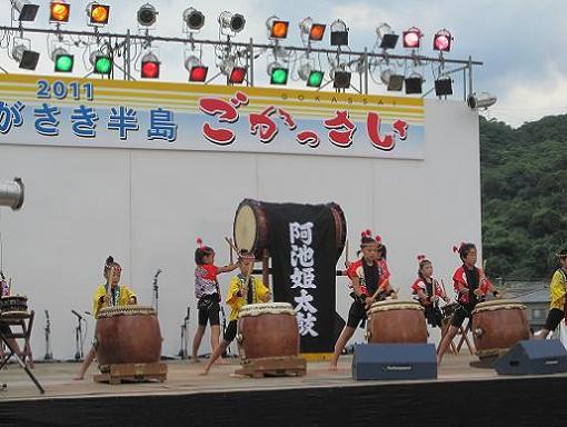 三和阿池姫太鼓