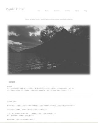 18.8.13_HPリニューアル