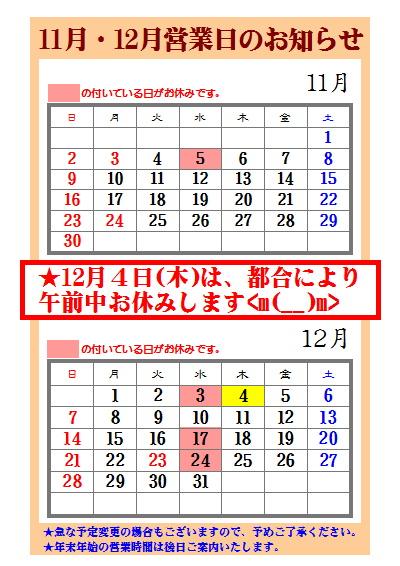 11-12