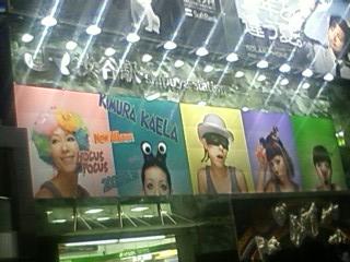 kaela@渋谷駅