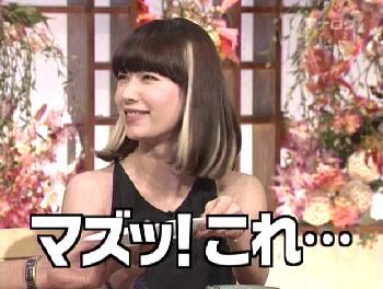 kaela_食わず嫌い