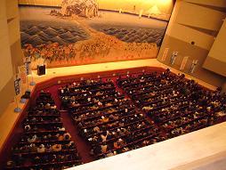 20080123viewfromupstairs