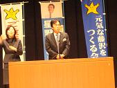 20080123isiharasensei