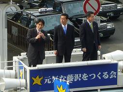 20080202gaitou4