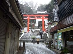 20080203enoshima