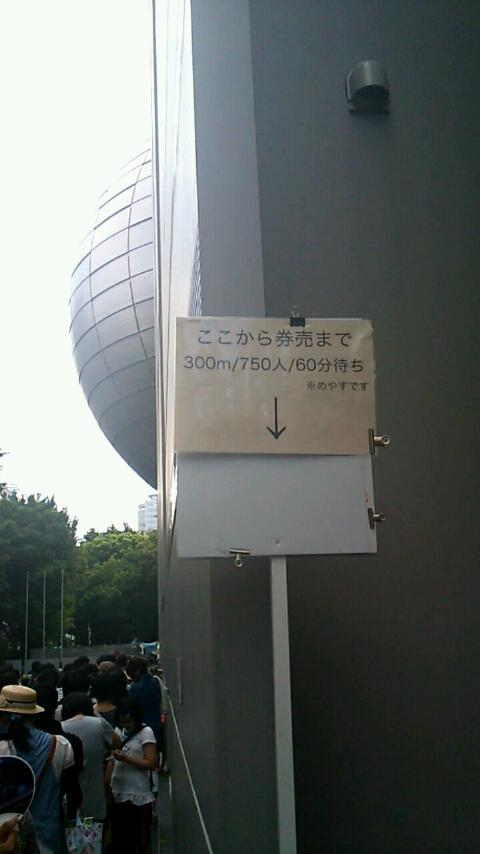 rps20110806_001717.jpg