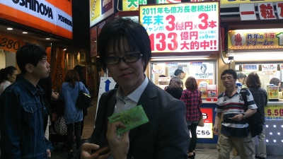 宝くじを買う中平氏